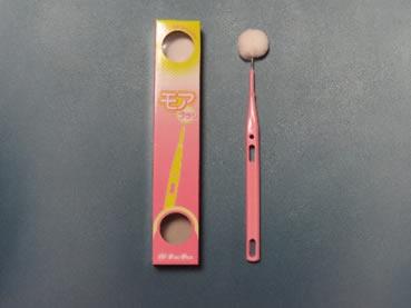 口腔ケア専用ブラシ